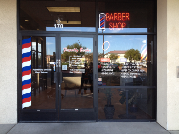 Another Entrace View to Friendly Barber